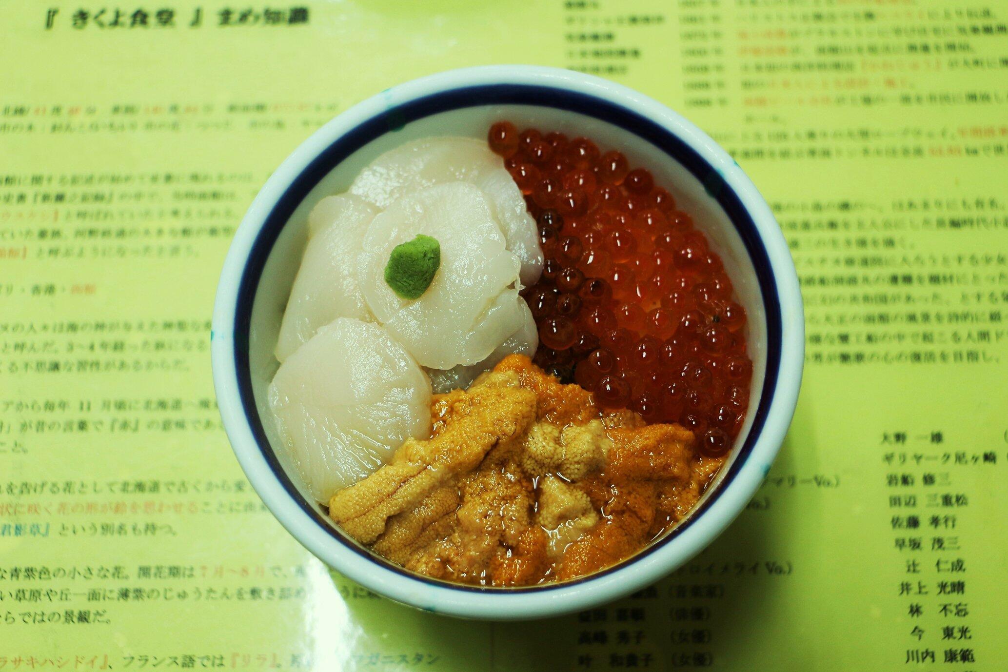「きくよ食堂」の名物、ウニ、イクラ、ホタテの「元祖函館巴丼」