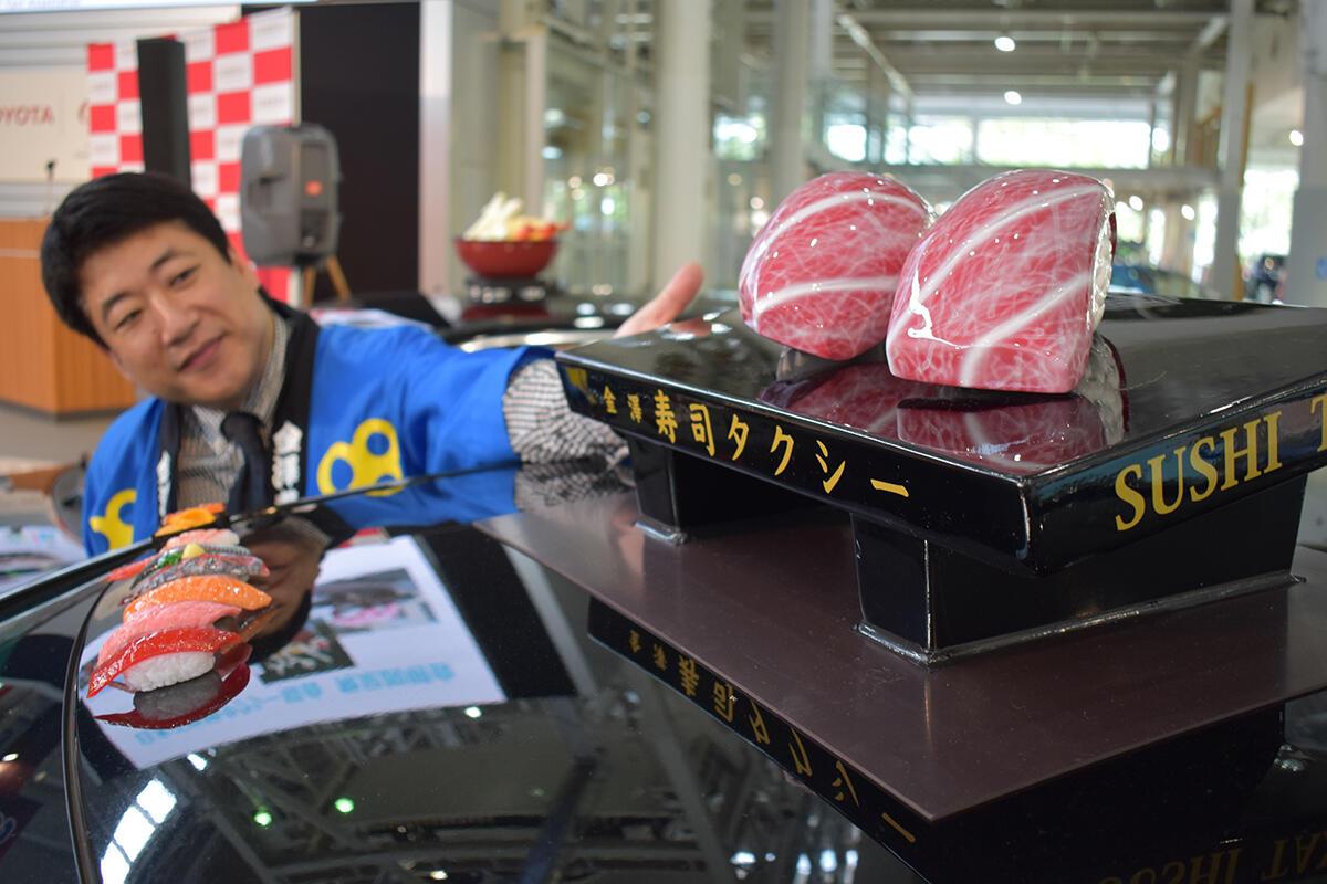 大トロ握りが目を引く「金澤寿司タクシー」