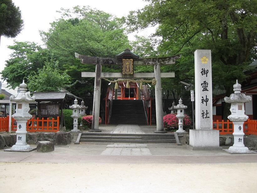 謎多き智将 明智光秀の京都へ