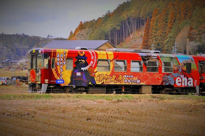 明知鉄道で武将ゆかりの地へ ―岐阜県―