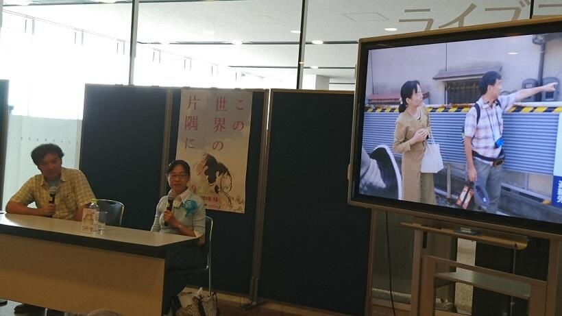 『昭和の鉄道旅 復活編』で、片渕監督と原作者・こうのさんが語る「この世界の(さらにいくつもの)片隅に」聖地巡礼