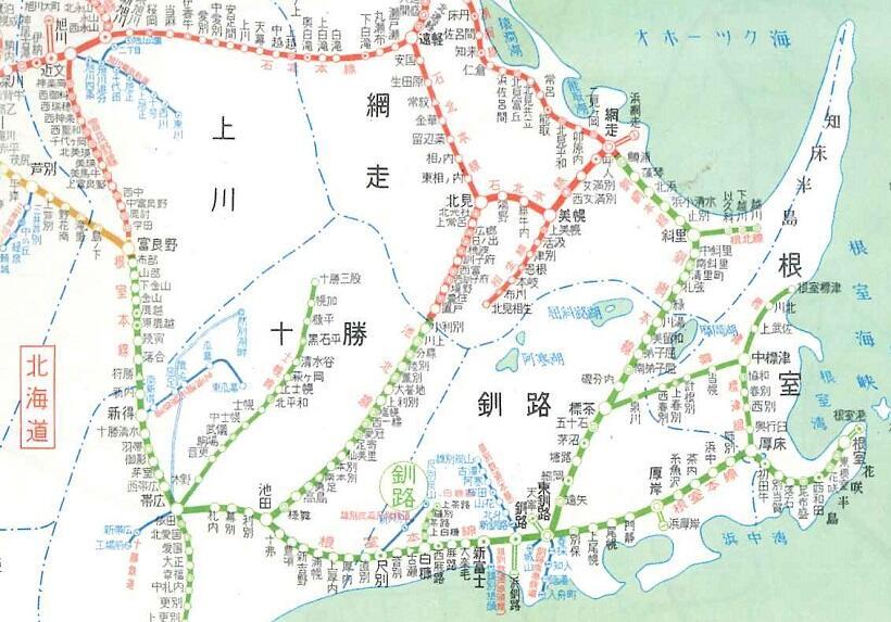 昭和39年(1964年)・東海道新幹線開業当時の「全国鉄道路線図」の北海道東部の部分