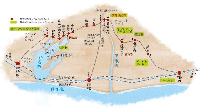 天竜浜名湖鉄道沿線のファーマーズマーケットと駅舎グルメ&ホテル