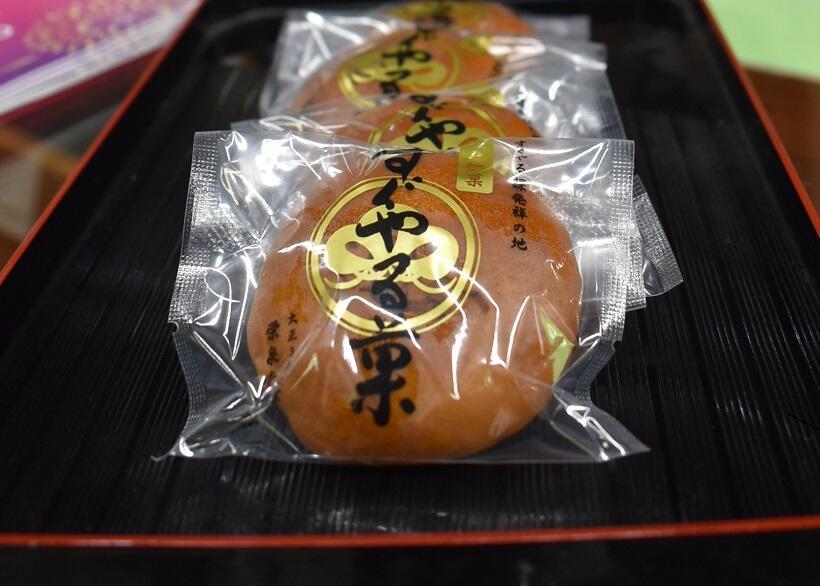 ナニコレ!?みやげ 千葉県の巻 松戸市の郷土菓子「すぐやる菓」