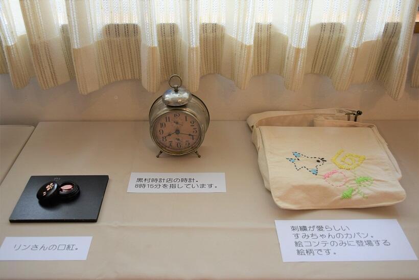 「リンさんの口紅」模型(実物大)など栩野さんが制作した模型