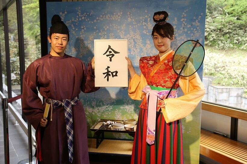 高岡市万葉歴史館で人気を集めた、万葉衣装に身を包んでの記念撮影(写真提供/高岡市万葉歴史館)