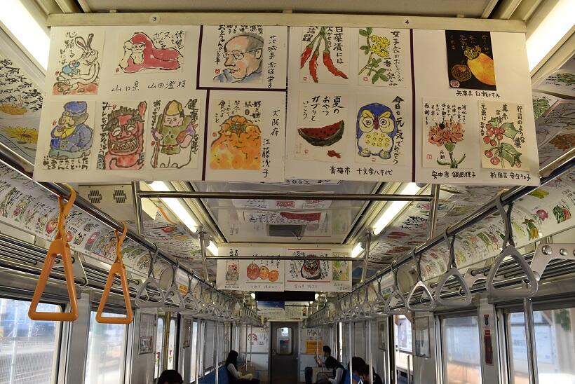 群馬県・上信電鉄で絵手紙列車。748点の「元気の源」