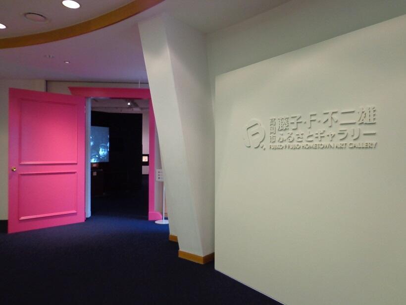 入り口は「どこでもドア」©藤子プロ