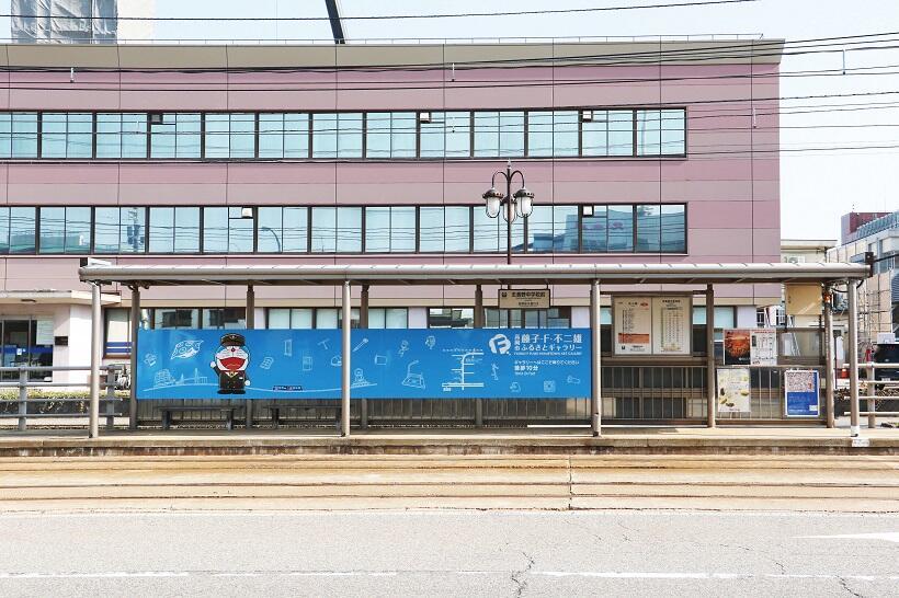 志貴野中学校前駅の「高岡市 藤子・F・不二雄ふるさとギャラリー」の看板©藤子プロ