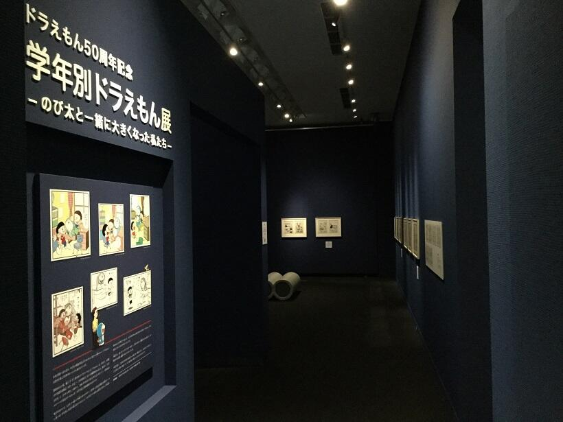 原画展「学年別ドラえもん展」エントランス©藤子プロ