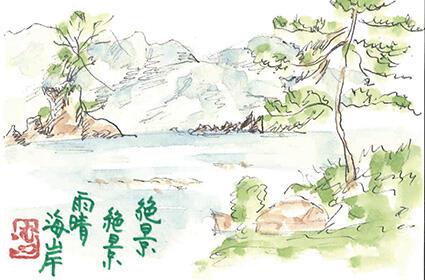 読者からの「おたより」で知る「富山WESTの旅」の醍醐味