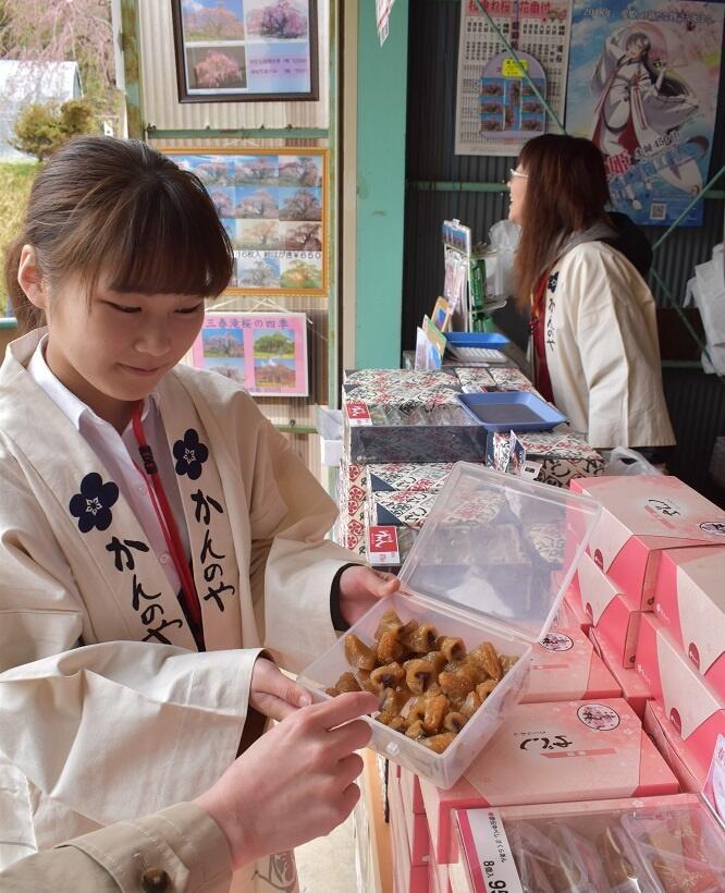 三春滝桜近くの臨時店舗では、例年「家伝ゆべしさくらあん」などを販売している