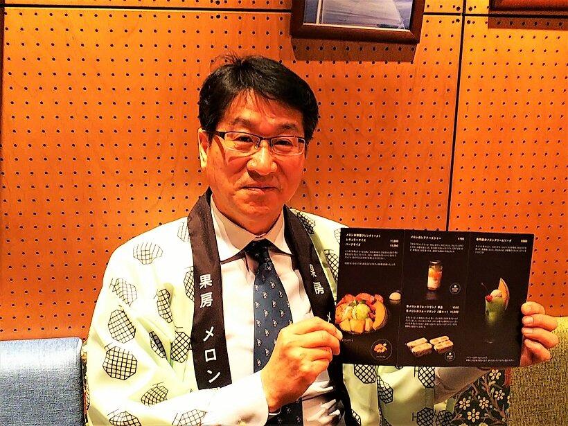 メロンに特化したアンテナショップ併設の青森県つがる市東京事務所初代所長・清野幸喜さん