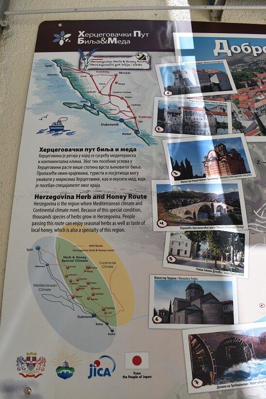 観光案内所の壁にあった近隣観光地との周遊ルート図