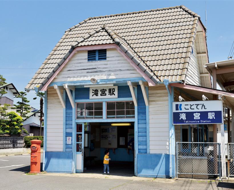 滝宮駅【高松琴平電気鉄道琴平線】