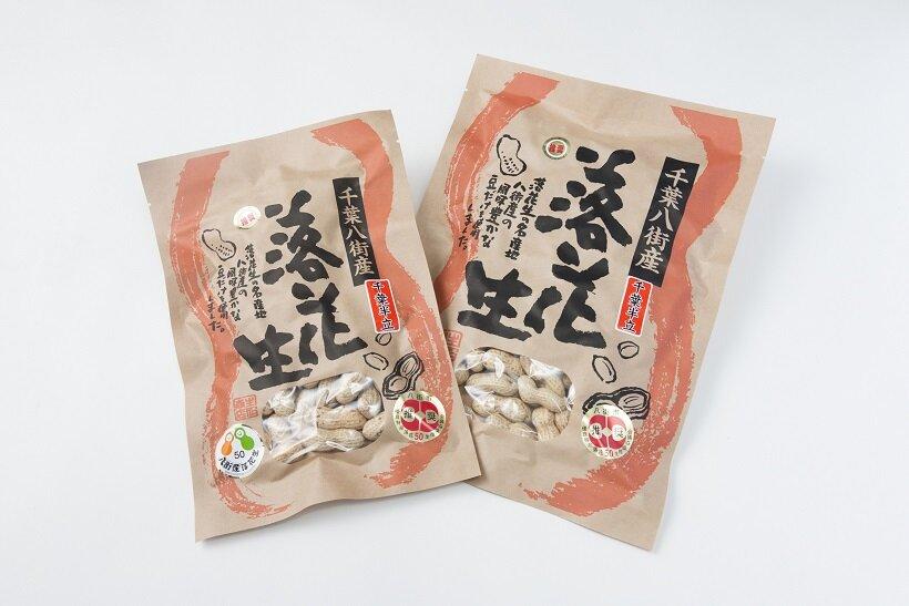 豆処生形の「煎りざや落花生」