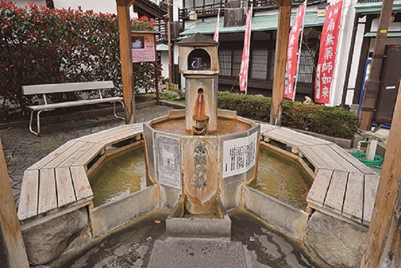 鳥取三朝薬師の湯