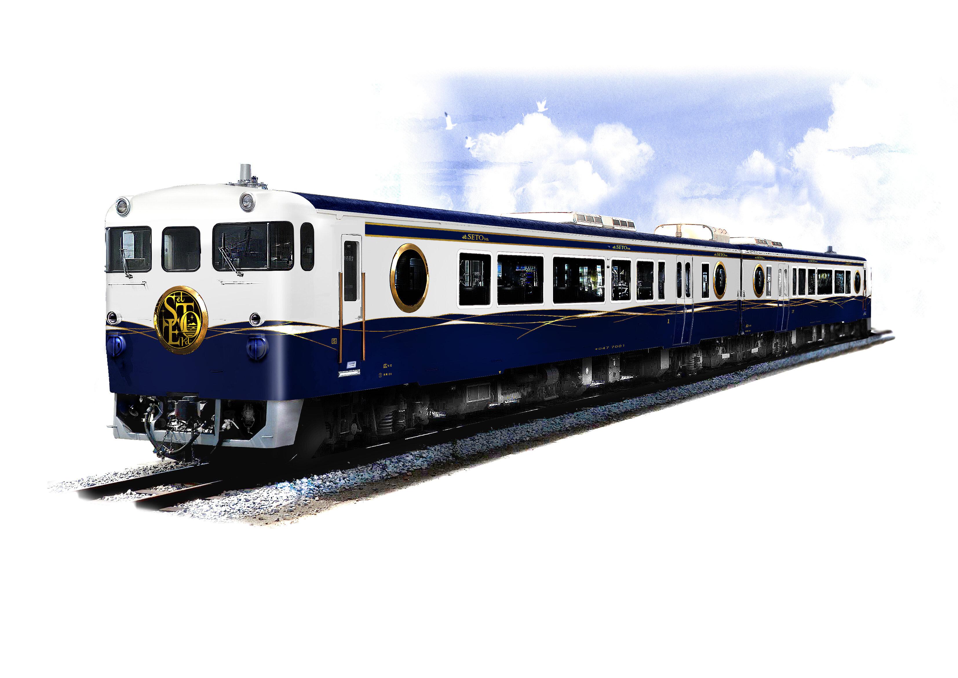 新観光列車 「etSETOra」デビュー