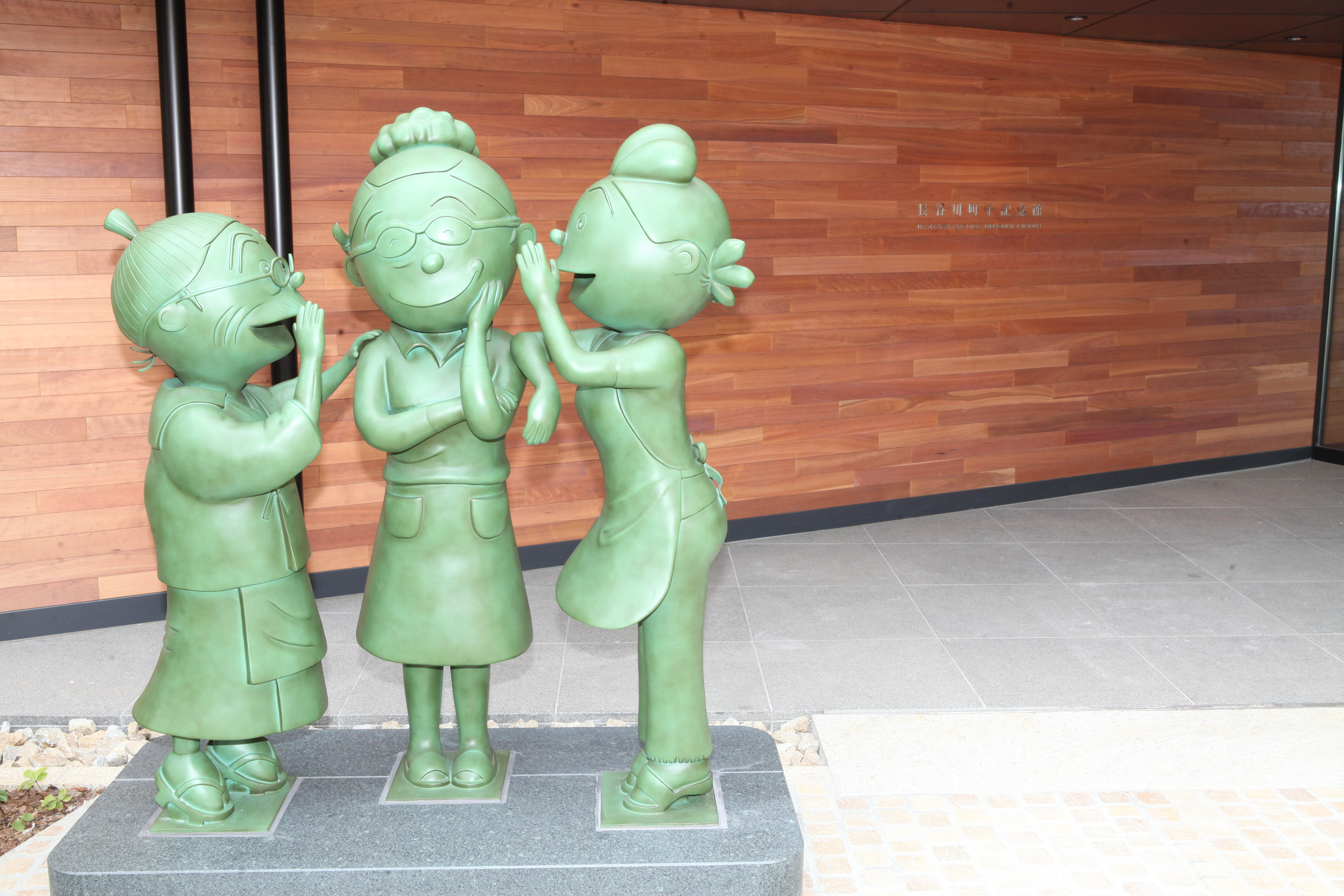 長谷川町子100周年、記念館が誕生