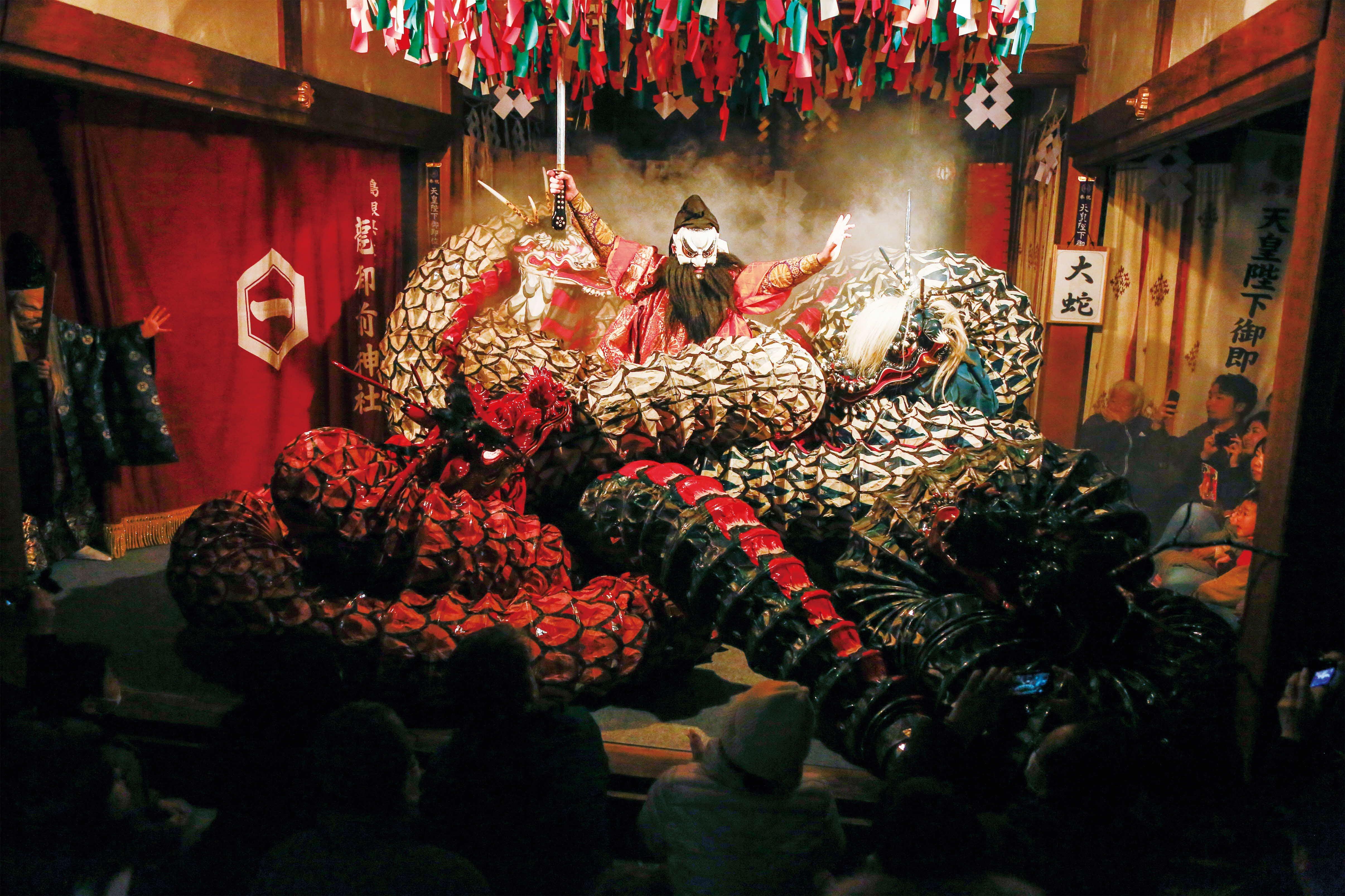 オンライン講座で学ぶ島根県の日本遺産<br>未来へと生き続ける伝統芸能「石見神楽」