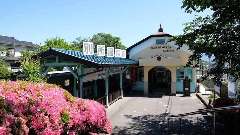 【ひとり終着駅へ】上田電鉄別所線 別所温泉駅(1)