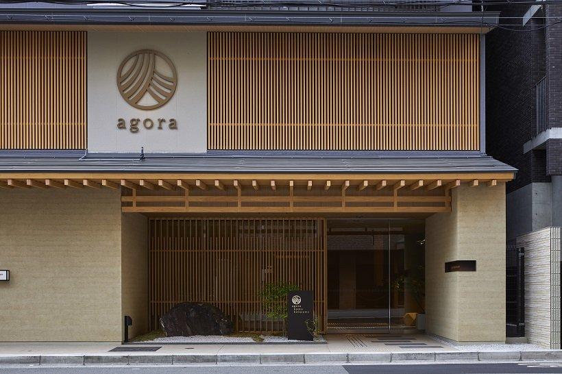 「アゴーラ 京都烏丸」の玄関口