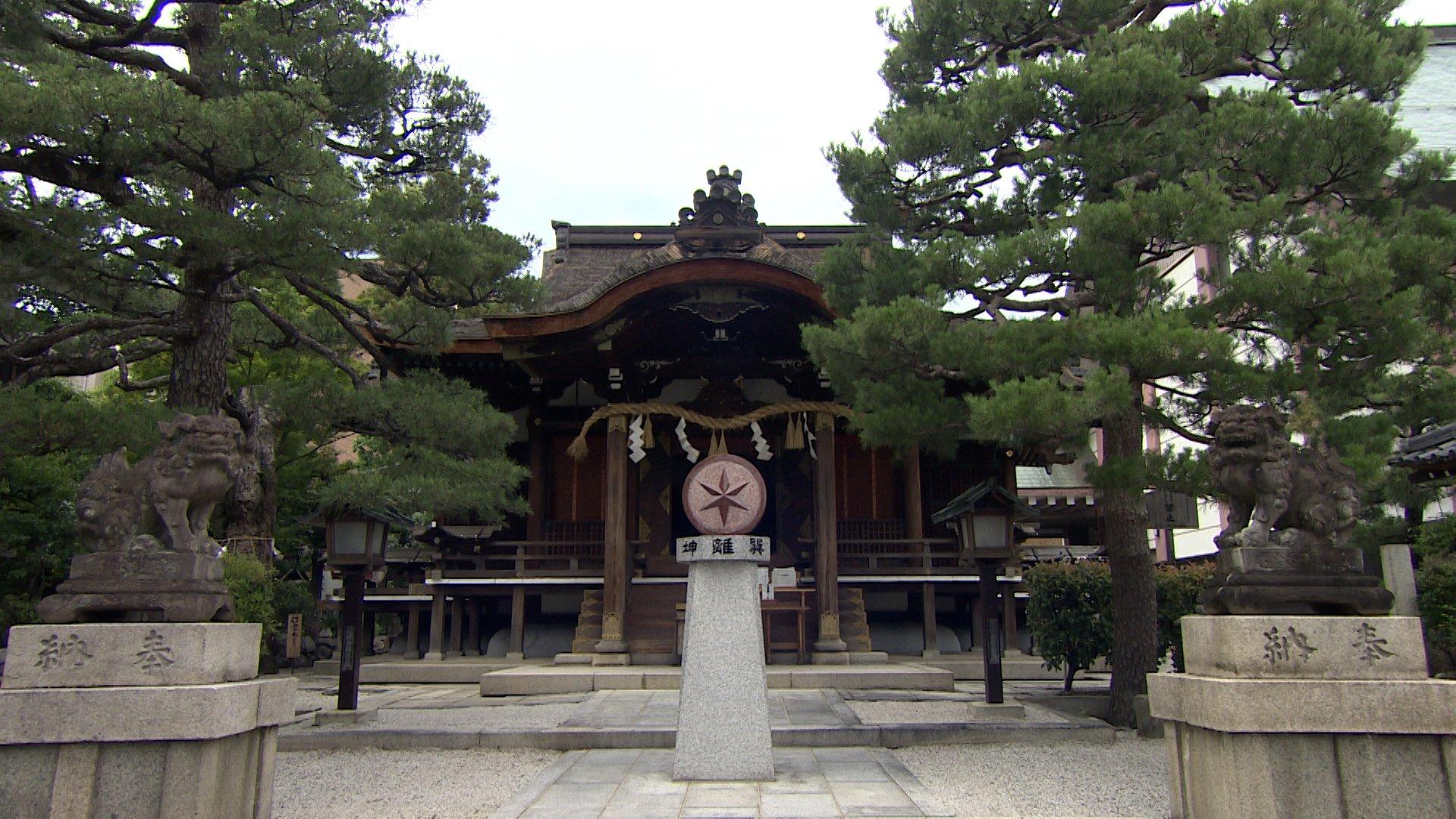 天文学とゆかりの深い京都の歴史