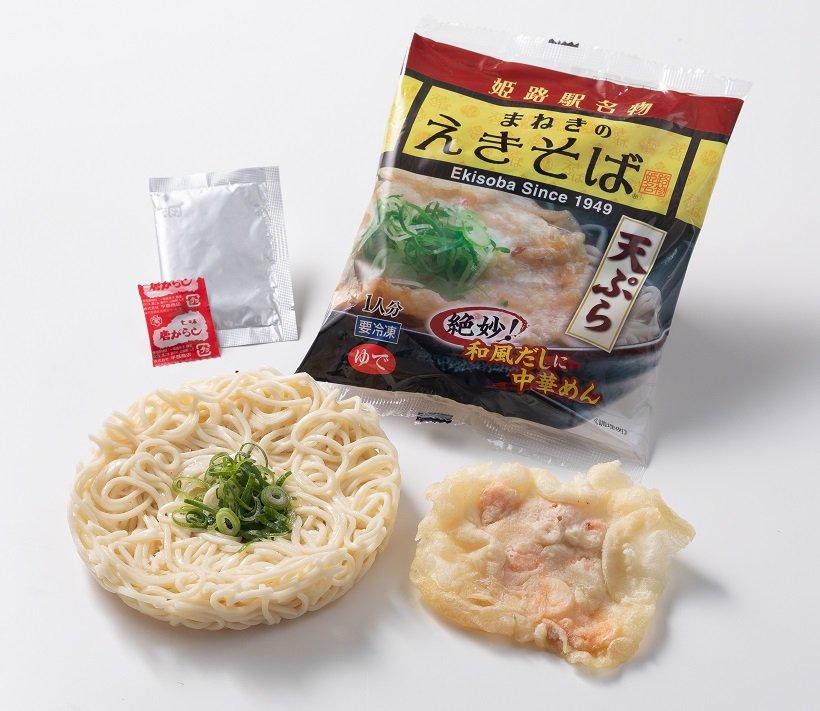 1食ごとに天ぷら付き