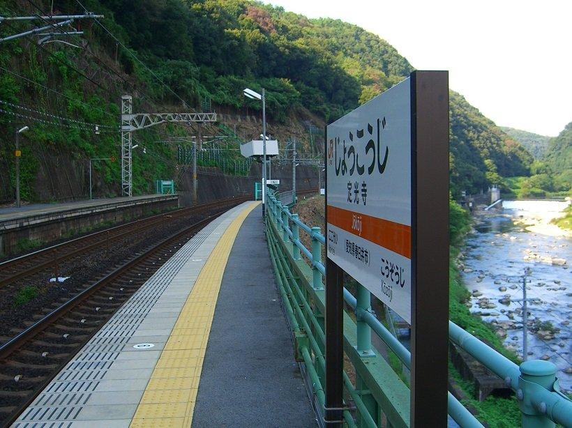 ホームから渓谷を見渡す定光寺駅