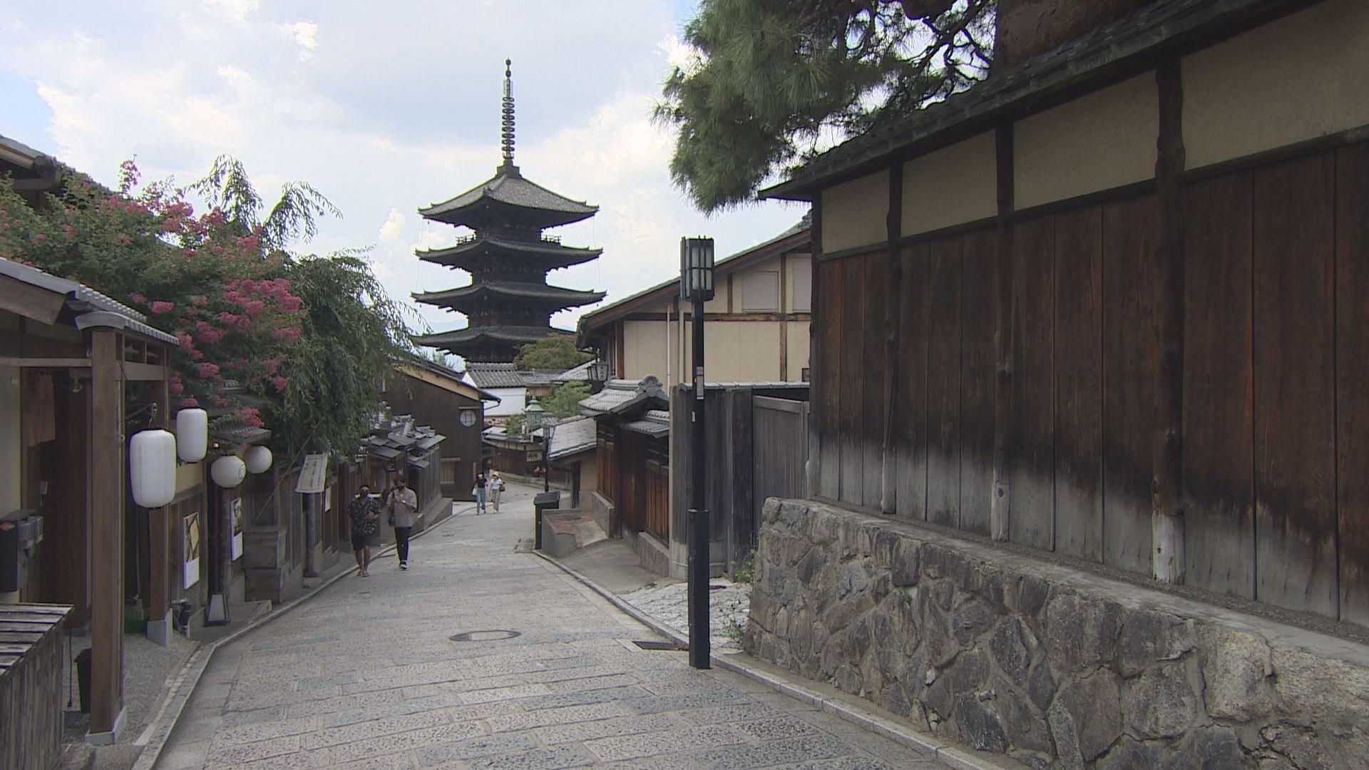 江戸時代の観光案内記で京都歩き